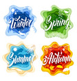 four seasons paper art vector image vector image