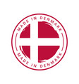 made in denmark round label vector image vector image