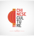 poster chinese culture vector image vector image