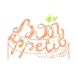 Bon Appetit hand lettering Orange text on white vector image vector image