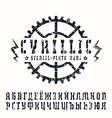 Cyrillic stencil plate serif font vector image vector image