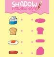 food shadow matching game template vector image