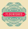vintage logo with floral details vector image vector image