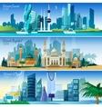 Arabic Cityscape Horizontal Banners Set vector image vector image