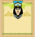 Egyptian queen Cleopatra frame vector image vector image