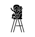kid in the child chair icon vector image vector image