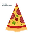pepperoni pizza flat icon isolated vector image vector image
