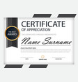 black white elegance horizontal certificate vector image vector image