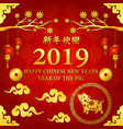 happy chinese new year with golden pig in circle a vector image vector image