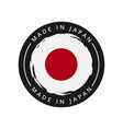 made in japan round label vector image