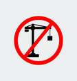 stop building icon vector image