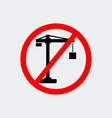 stop building icon vector image vector image