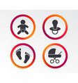 baby infants icons buggy and dummy symbols vector image