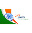 indian flag for republic day vector image vector image