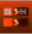 ticket with tear-off coupon on basketball vector image vector image