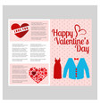 valentines day card with text vector image vector image