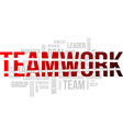 word cloud teamwork vector image vector image