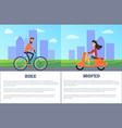 bike versus moped comparing vector image vector image