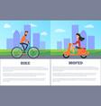 bike versus moped comparing vector image