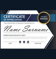 blue black elegance horizontal certificate with vector image vector image