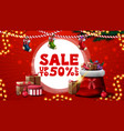christmas sale up to 50 off red discount banner vector image