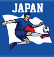 soccer player of japan vector image vector image