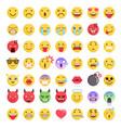 emoji emoticons symbols icons set vector image