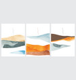 abstract background with watercolor texture vector image vector image