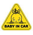 baby in car sticker funny small face of girl vector image vector image