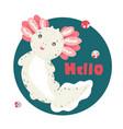 cute kawaii axolotl baamphibian drawing cute vector image vector image
