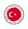 made in turkey round label vector image vector image