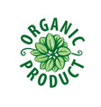 sign organic product on white background vector image vector image
