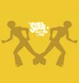 silhouette men dancing soul funky or disco vector image vector image