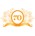 70th anniversary banner vector image vector image