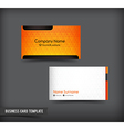 Business Card template set 62 vector image vector image
