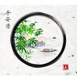 green bamboo trees island with mountains and vector image vector image