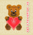 greeting card happy valentines day keeps the vector image vector image