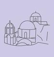 Santorini vector image vector image