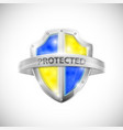 Protection Icon With Glossy Shield vector image