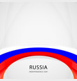 celebrating russia independence day vector image