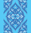 oriental blue ornament vector image