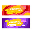 set advertising banners with liquidation sale vector image
