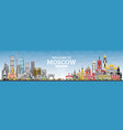 welcome to moscow russia skyline with gray vector image vector image
