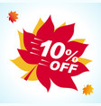 bright banner for autumn sale discount offer vector image
