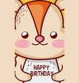 happy birthday to you hamster cartoon vector image vector image