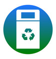 trashcan sign white icon in vector image