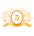5th anniversary banner vector image