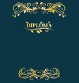 classical diploma with golden laces vector image vector image