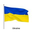 flag ukraine vector image