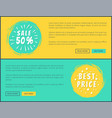 half price special offer cards vector image